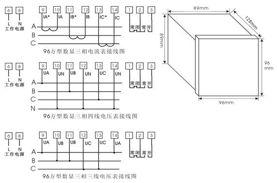 abs194u-9k4 三相电压表 数显电测仪表