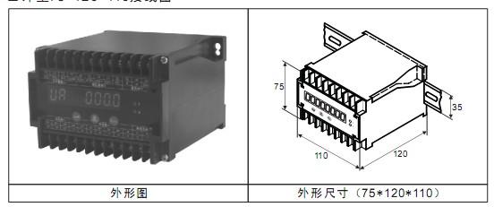 六孔多功能双控开关接线图