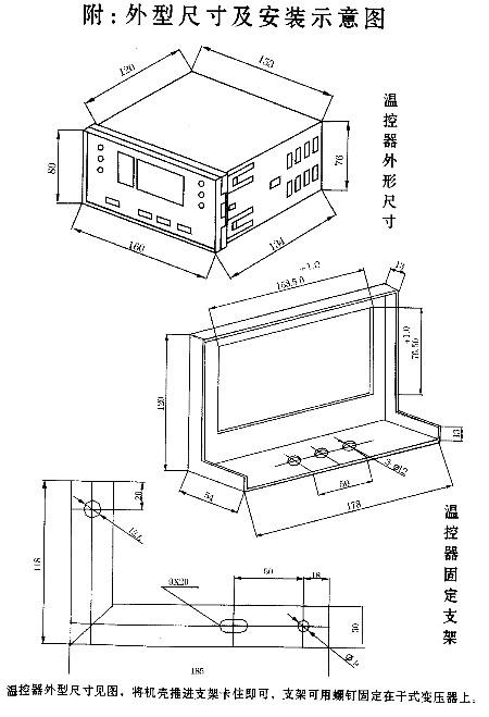 ld-b10-220f 干式变压器温度控制器 干变温控器 奥博森